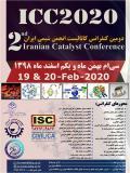 دومین کنفرانس کاتالیست انجمن شیمی ایران  (نمایه شده در ISC )