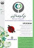 فراخوان مقاله اولین کنگره ملی مشاوره توانبخشی ایران