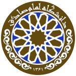 فراخوان مقاله سومين همايش ملي سواد رسانهای و اطلاعاتی (نمایه شده در ISC )