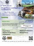 فراخوان مقاله یازدهمین کنفرانس نظریه گراف و ترکیبیات جبری  (نمایه شده در ISC )