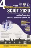چهارمين کنفرانس بين المللي شهر هوشمند، اينترنت اشياء و کاربردهاي آن