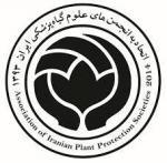 بیست وچهارمین کنگره گیاهپزشکی ایران
