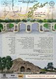 کنفرانس فیزیک ایران و بیست و چهارمین همایش دانشجویی فیزیک