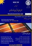نهمین کنفرانس سلول های خورشیدی نانوساختاری