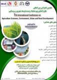 هفتمین کنفرانس بین المللی علوم کشاورزی،محیط زیست،توسعه شهری و روستایی
