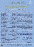 فراخوان مقاله دهمین کنفرانس الگوی اسلامی ایرانی پیشرفت