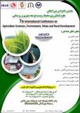 هفتمين کنفرانس بین المللی علوم کشاورزی،محیط زیست،توسعه شهری و روستایی