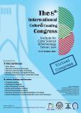 هشتمین کنگره بین المللی رنگ و پوشش