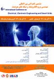 ششمین کنفرانس بین المللی مهندسی برق ،الکترونیک و شبکه های هوشمند