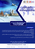 هفتمین کنفرانس بین المللی گردشگری،فرهنگ و هنر